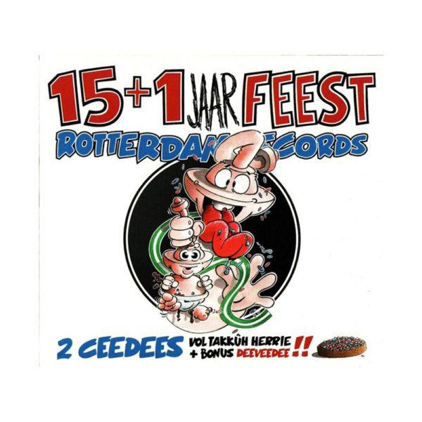 Rotterdam records 15+1 jaar feest gabber CD and DVD